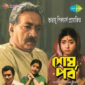 Shesh Parba Songs