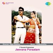 Jeevana Poraatam Songs