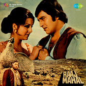 Raaj Mahal Songs