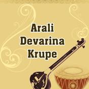 Arali Devarina Krupe Songs