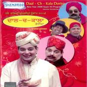 Dal Ch Kala Songs