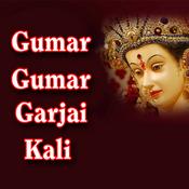 Gajdamba Tor Bhuvan Song