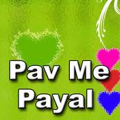 Pav Me Payal Songs