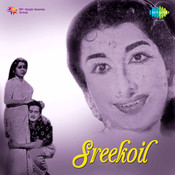 Sreekoil Songs