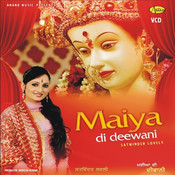 Maiya Di Deewani Songs