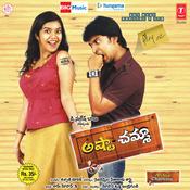 Ashta chamma serial song free download.