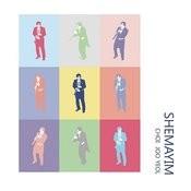 Shemayim Songs