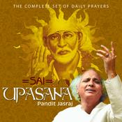 Sai Upasana Songs