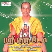 Sri Guru Peedam Songs