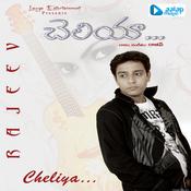 Cheliya Songs