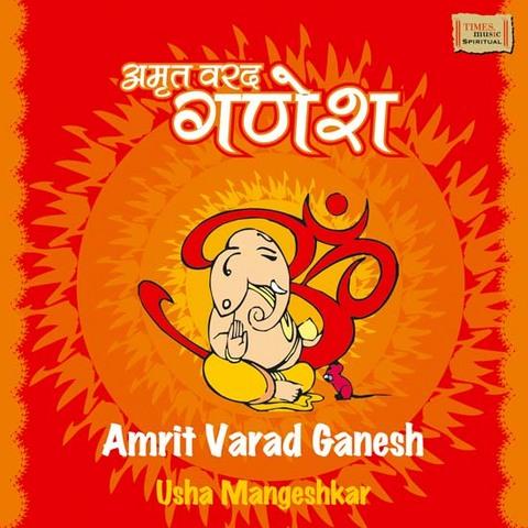 Amrit Varad Ganesh