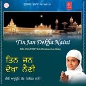 Tin Jan Dekha Naini Songs
