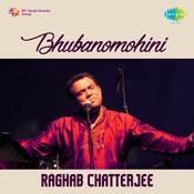 Madhur Rupe Birajo Song