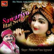 sanvariyo hai seth bhajan mp3