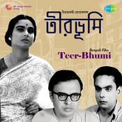 Teer Bhumi Songs