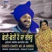 Chetti Chetti Ho Songs
