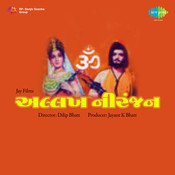 Allakh Niranjan Songs
