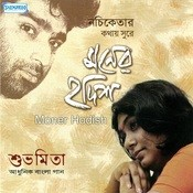 Moner Hodish Songs