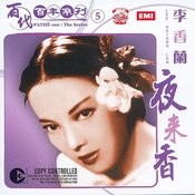Pathe 100: The Series 5 Lee Xiang Lan : Ye Lai Xiang Songs