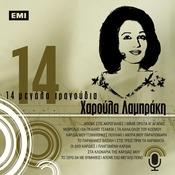14 Megala Tragoudia - Haroula Labraki Songs