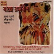 Baje Ramyabeena Songs