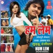 Hum Lem Songs