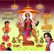 Jaagi Hai Jyoti Songs