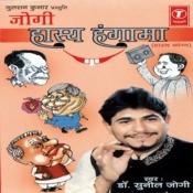 Jogi (Hasya Hungama) Songs