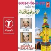 Karamat-E-Gous-Ul-Aazam Songs