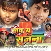 Likhi - Likhi Daroga Babu (Item Song) Song
