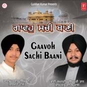 Gaavoh Sachi Baani Songs