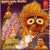 Manisha Jibana Baisi Pahacha Songs