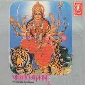 Pavawali Maa Bhawani Songs