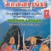 Ponnar Sankar (Part.4) Songs