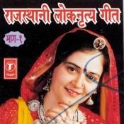 Rajasthani Loknritya Geet Songs