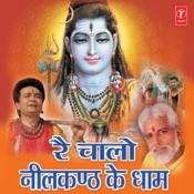 Rei Chalo Neelkanth Ke Dhaam Songs