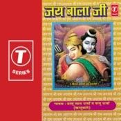 Jai Balaji Songs