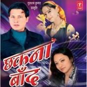 Garhwali song gajendra rana chori 420 dating