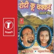 Kani Holi Karav Holi Song