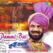 Barin Barsin - Dance With Pammi Bai  Songs