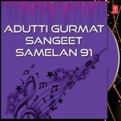 Thakur Aiso Naam Tumaro Song