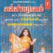 Vanniyapuranam - Part - 1 Song