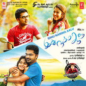Idhu Namma Aalu Songs