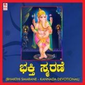 Arambha Maadu Song