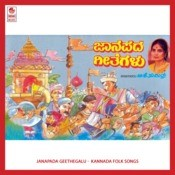Janapada Geethegalu Songs Download: Janapada Geethegalu MP3