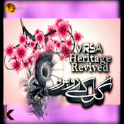 Al Hamd Khuda Da Wird Kijye MP3 Song Download- Gul Ke Rubru