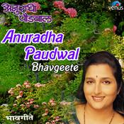 Anuradha Paudwal - Bhavgeete Songs Download: Anuradha