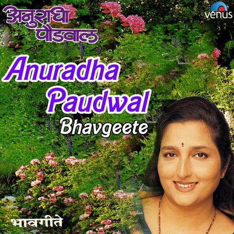 Listen Durga Chalisa Mp3 download - Durga Chalisa By