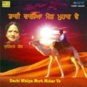 Dachi Waliya Morh Mohar Ve Songs