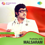 Malsaram (drama)  Songs
